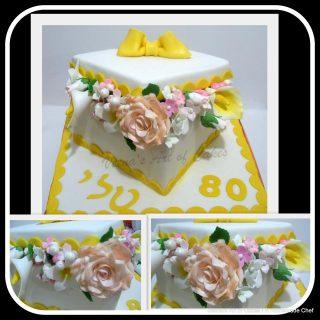 Gift Box cake plus Pink Baby cake
