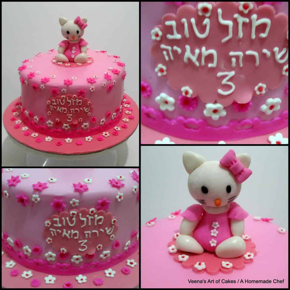 Hello Kitty Pink cake
