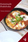 How to cook Eggs in Tomato Sauce called Shakshuka