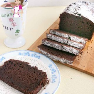 This chocolate pound cake is not just delicious but very versatile. You can eat it on it's own for a tea time snack, dress it with frosting when entertaining guest. It's a perfect base for your novelty cakes as it's firm yet soft and moist with a soft crumb.